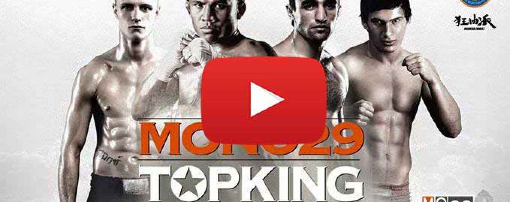 Results/Videos: TopKing World Series Final TK4 – Buakaw loses!