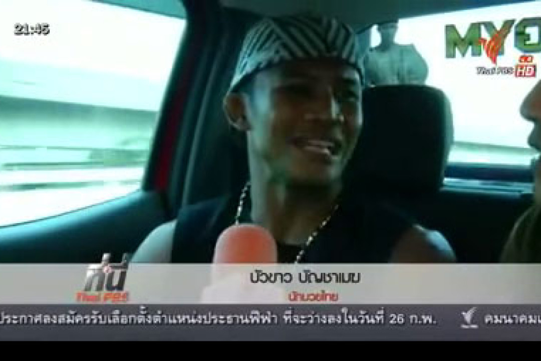 Video Interview: Buakaw Banchamek talks about his recent loss (Subtitled)