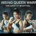 """Flash News: Marloes Merza, Zaza Sor Aree etc at """"The Rising Queen Warrior"""" – Queens birthday – Chiangrai"""
