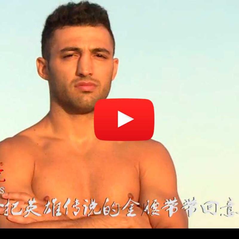 Video: Giorgio Petrosyan gives a message to his fans