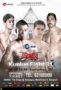 sitthichai-superball-petchanong-kunlun-fight-31-bangkok-28915-(2)