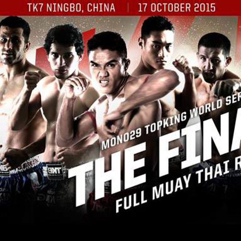 The TopKing World Series tournament continues featuring Kem, Khayal Dzhaniev, Jimmy Vienot etc – China – 17/10/15