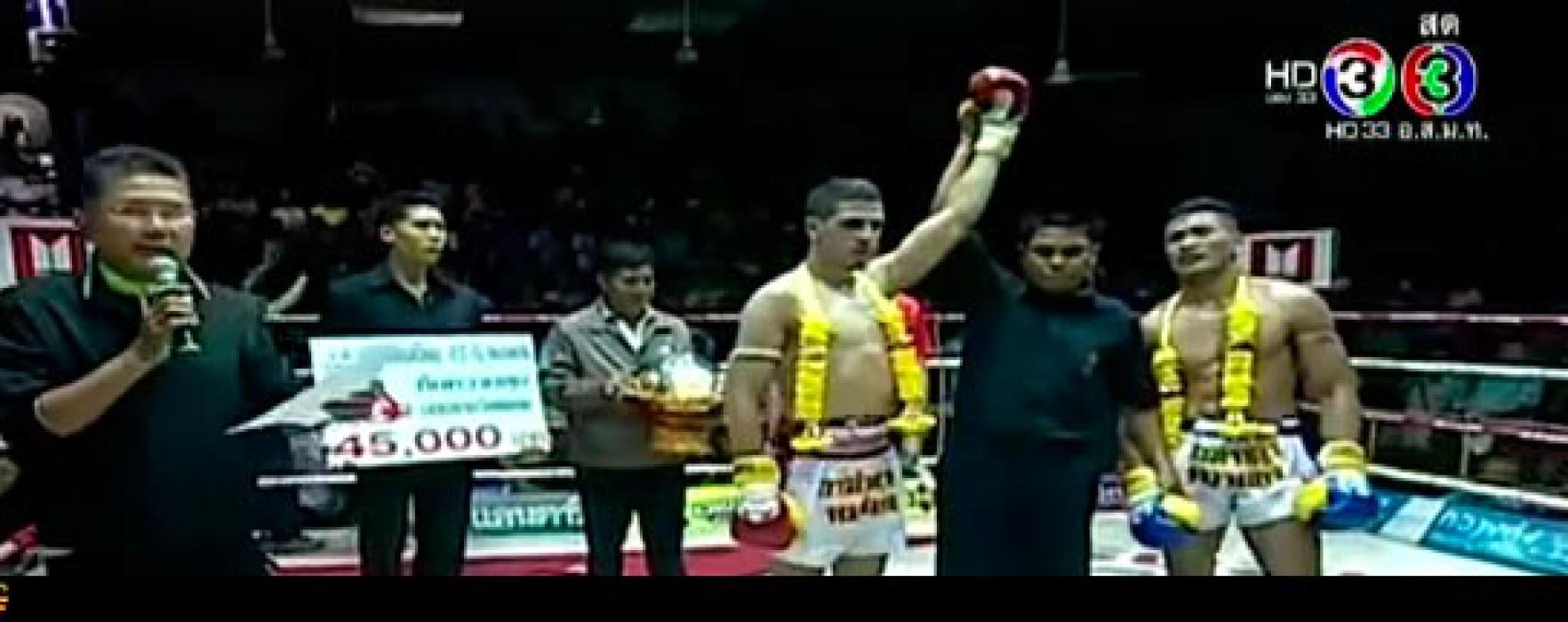 Video: Youssef Boughanem vs Chanajon PK Saenchai – Omnoi Title defense – 26/09/2015