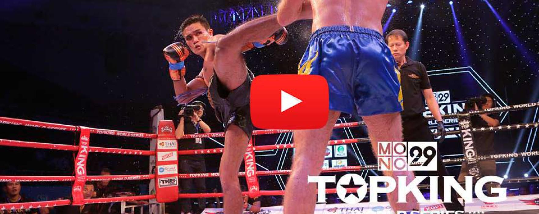 Videos/Results: Kem, Thongchai, Vienot etc at TK7 – 17th October 2015