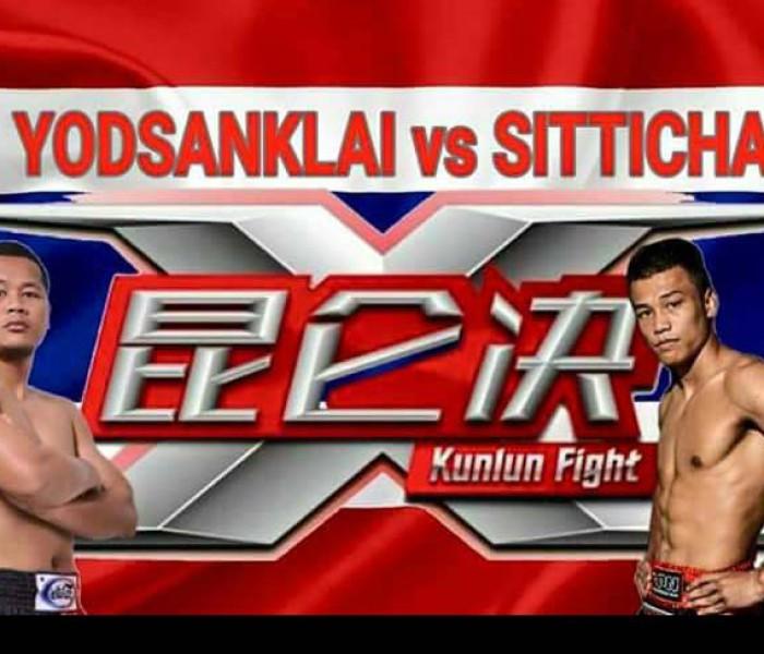 Fight of the century: Yodsanklai vs Sittichai – Kunlun Fight: 35 Final 8 – 19/12/15