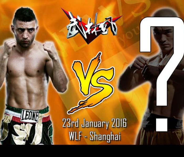 Flash News: Giorgio Petrosyan at WLF on 23rd January 2015