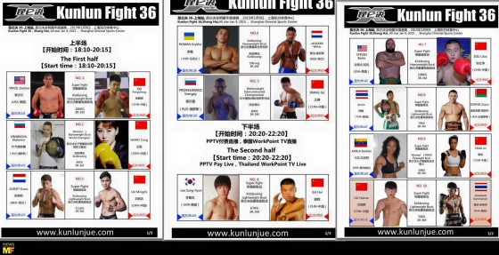buakaw-albert-kraus-armin-pumpanmuang-dzianis-zuev-kunlun-fight-36-shanghai-90116-(2)