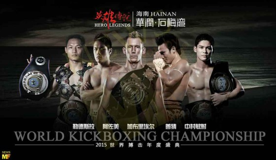 saenchai-nakamura-dejrit-poptheeratham-hero-legends-china-16012016