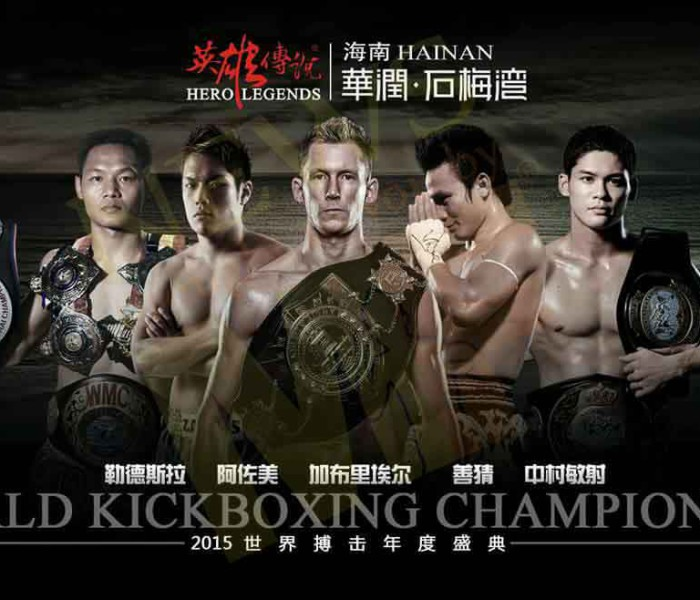 Card: Saenchai, Nakamura e Dejrit Poptheeratham al Hero Legends – China – 16/01/2016