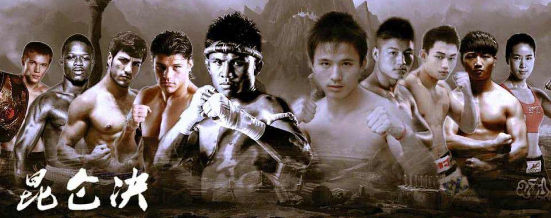 Card: Buakaw, Kraus, Pashporin, Nagbe etc at Kunlun Fight 39 – China – 20/03/2016