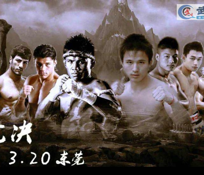 Card: Buakaw, Kraus, Pashporin, Nagbe etc at Kunlun Fight 39 – China – 20/03/2016