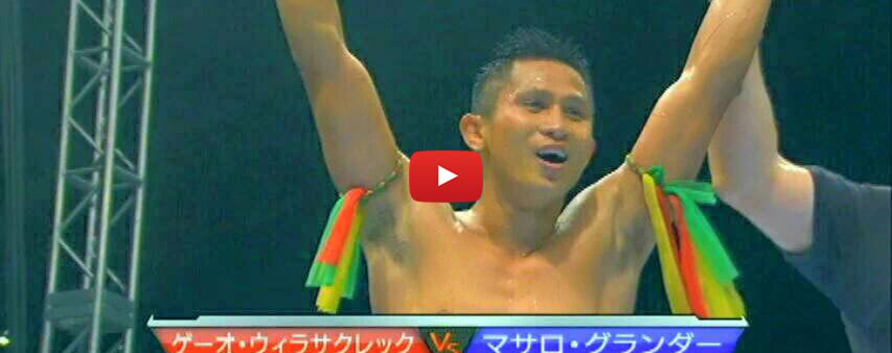 Video: Kaew Weerasakreck vs Massaro Glunder – K-1 Japan – 4 Marzo 2016
