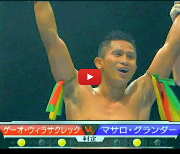 Video: Kaew Weerasakreck vs Massaro Glunder – K-1 Japan – 4 March 2016