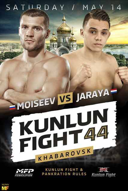 card-askerov-colossa-haida-kunlun-fight-44-khabarovsk-russia-1452016 (3)