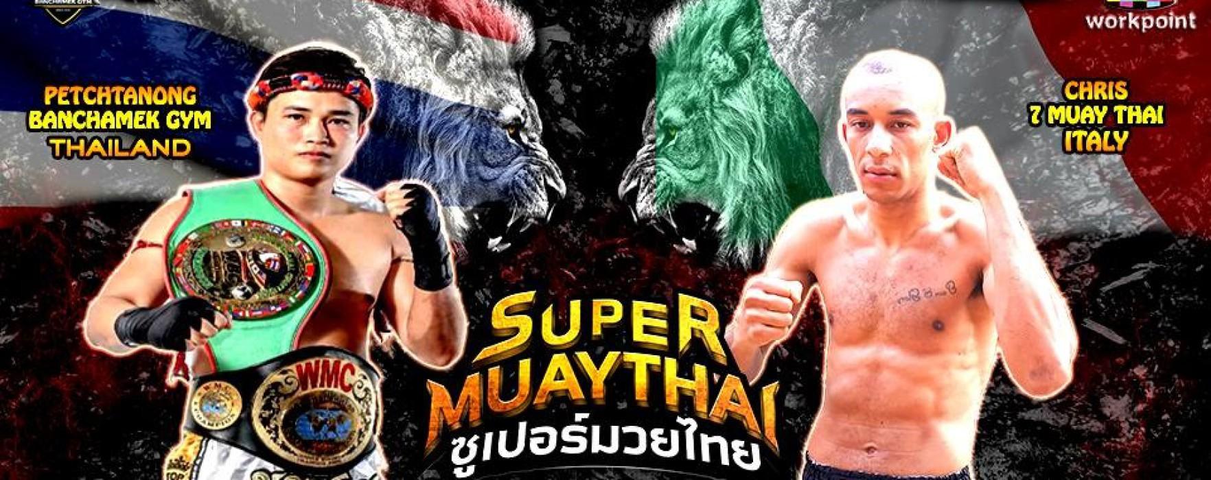 Flash News: Carlos Coello, Christian Zahe, Petchanong and Yukiya Nakamura at Super Muay Thai – 24th April 2016