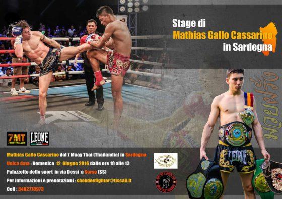 stage-mathias-gallo-cassarino-7-muay-thai-gym-thailand-giugno-2016-sardegna