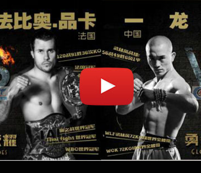 Video: Fabio Pinca vs Yinghiu, Yi Long vs Kehl e Josh Jauncey vs Xu Yan – Glory of Heros / WLF China – 02/04/2016