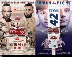 video-streaming-kunlun-fight-41-42-saiyok-pumpanmuang-davit-kiria-alim-nabyiev-diogo-calado-8-942016 (1)