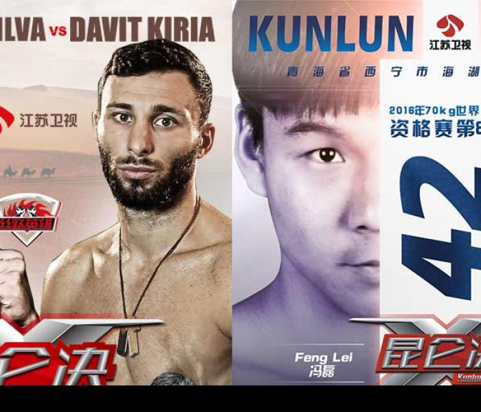 Video streaming: Kunlun Fight 41 – 42 featuring Saiyok Pumpanmuang, Davit Kiria, Alim Nabyiev, Diogo Calado etc – 8/9 April 2016