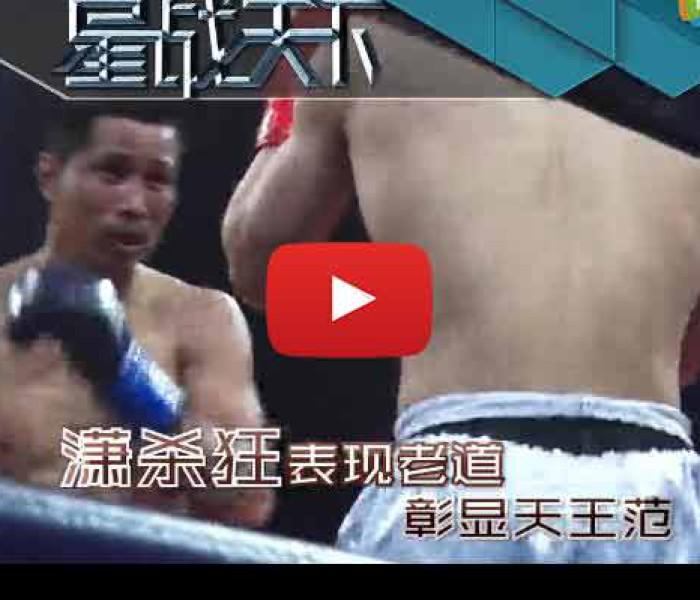 Video:  Sudsakorn Sor Klinmee vs Li Yankun e Pakorn vs Jin Ying – Wu Lin Feng – China – 17/04/2016