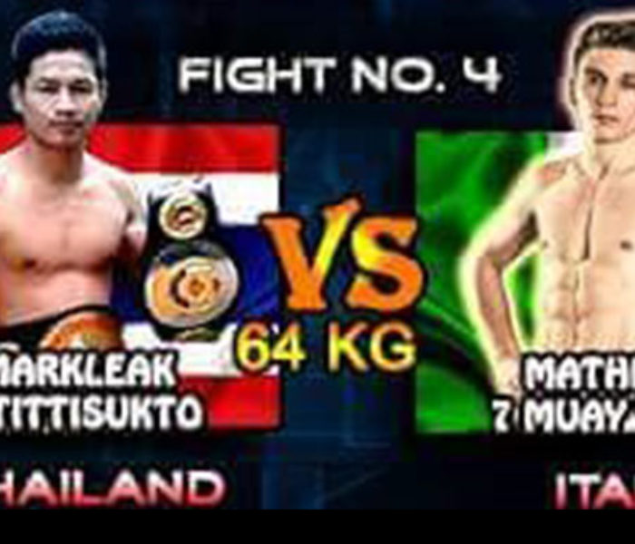 Flash News: Naruto Banchamek forfaits, new opponent for Mathias Gallo Cassarino at Super Muay Thai