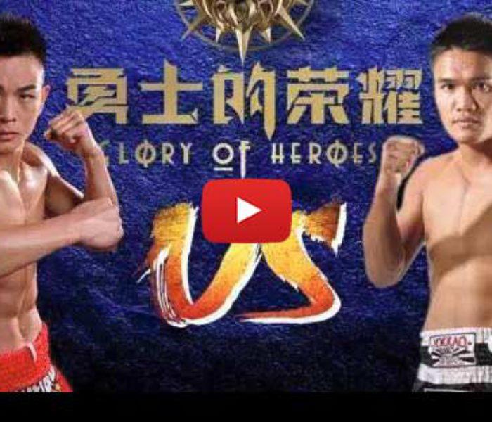 Risultati/Video: WLF Glory of Heroes 2 – 7 Maggio 2016