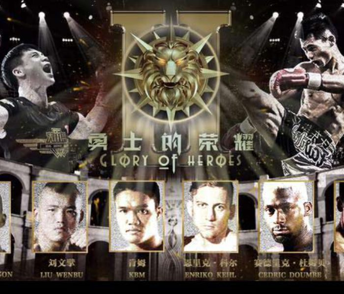 Card: Kem, Kehl, Wielzen, Dzhaniev etc at Glory of Heroes 2 – China – 7 May 2016