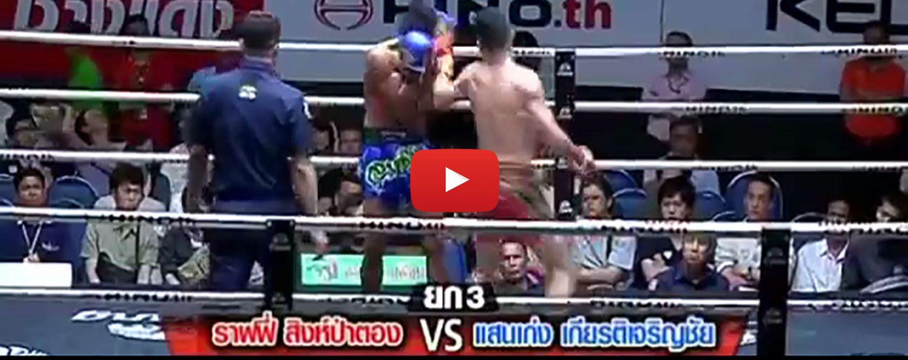 (English) Video: Rafi Bohic defeats Senkeng Kiatjaroenchai by KO at Lumpinee Stadium – 3rd May 2016