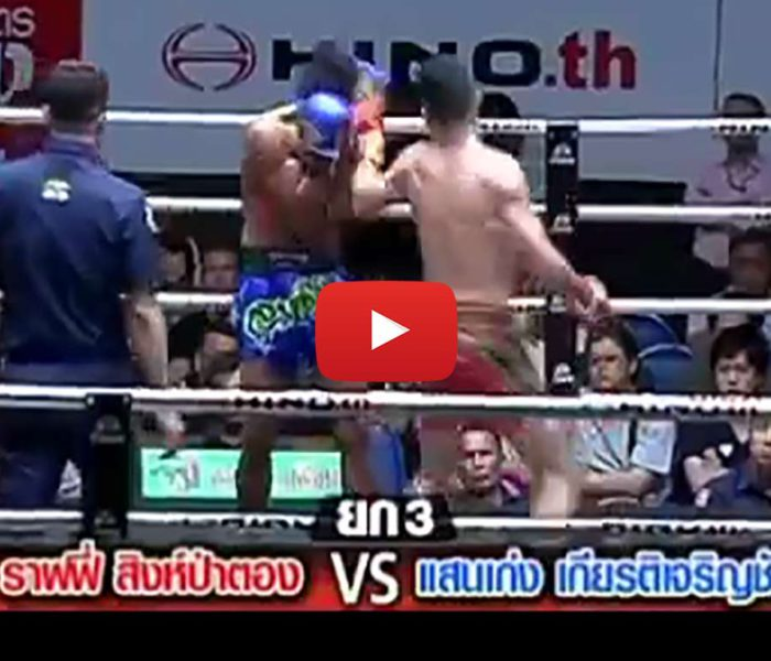 (English) Video: Rafi Bohic defeats Senkeng Kiatjaroenchai by KO at Lumpinee Stadium – 3rd May 2016