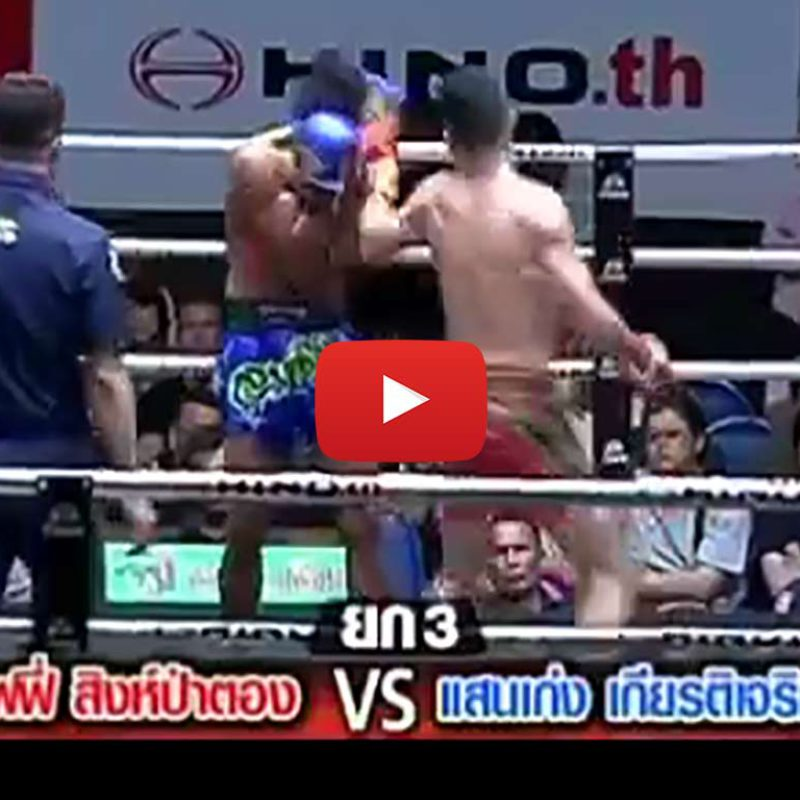 Video: Rafi Bohic defeats Senkeng Kiatjaroenchai by KO at Lumpinee Stadium – 3rd May 2016