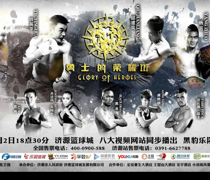 Card (updated): Kem, Pinca, Armin, Fukai, etc at Glory of Heroes 3 – China – 2 July 2016