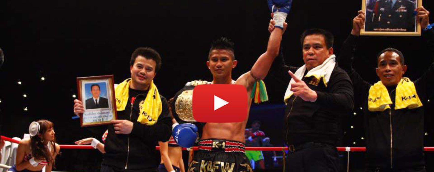 (English) Videos: Kaew Fairtex wins the K-1 World GP 2016 -65kg World Tournament – Japan – 24/06/2016