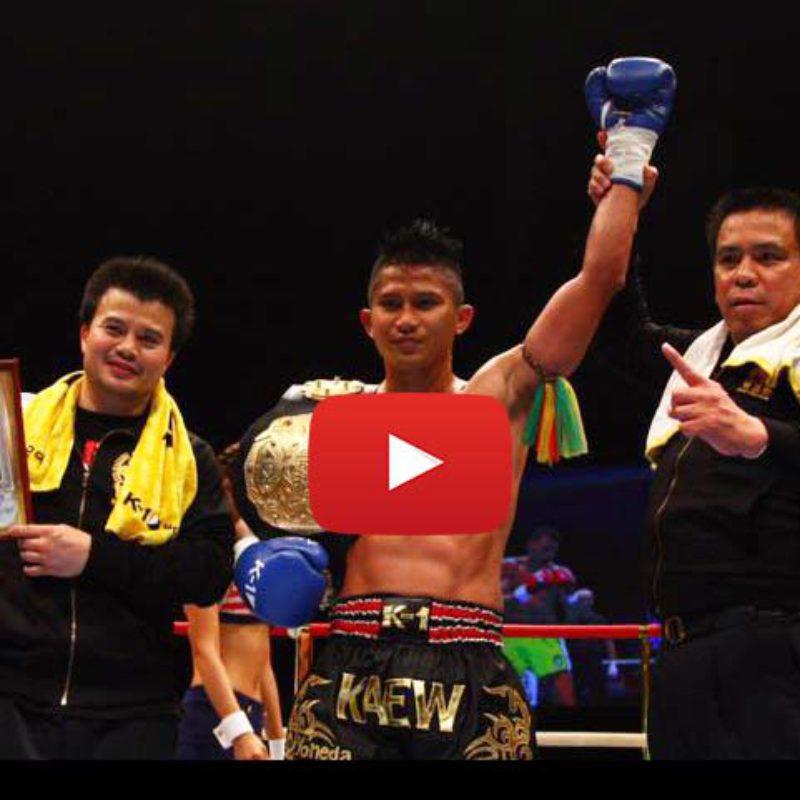 Videos: Kaew Fairtex wins the K-1 World GP 2016 -65kg World Tournament – Japan – 24/06/2016