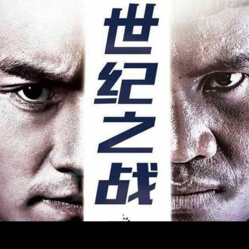 Flash News: Buakaw vs Yi Long (2) confirmed!