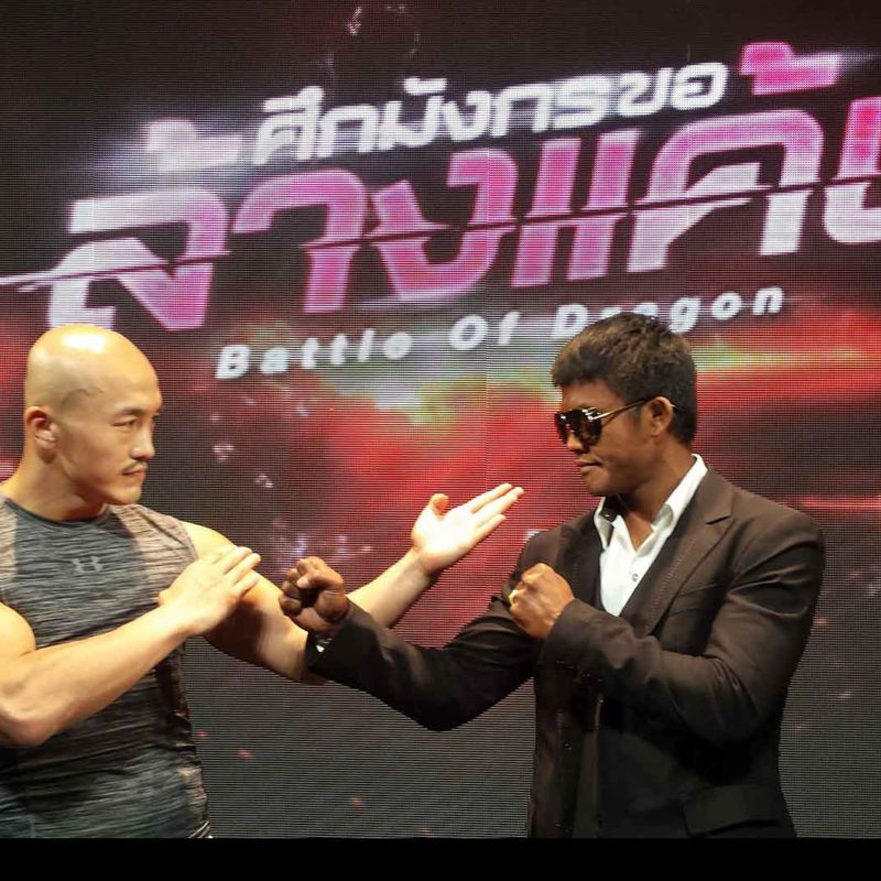 Flash News: Buakaw vs Yi Long (2nd) –  24th September 2016