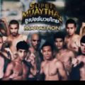 Card: Christian Zahe vs Changpuak – Super Muay Thai Marathon -70kg – 31st July 2016