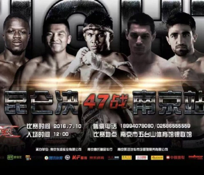 Card: Kunlun Fight 47 ft. Kulebin, Alim Nabiyev, Diogo Calado etc – China – 10 July 2016