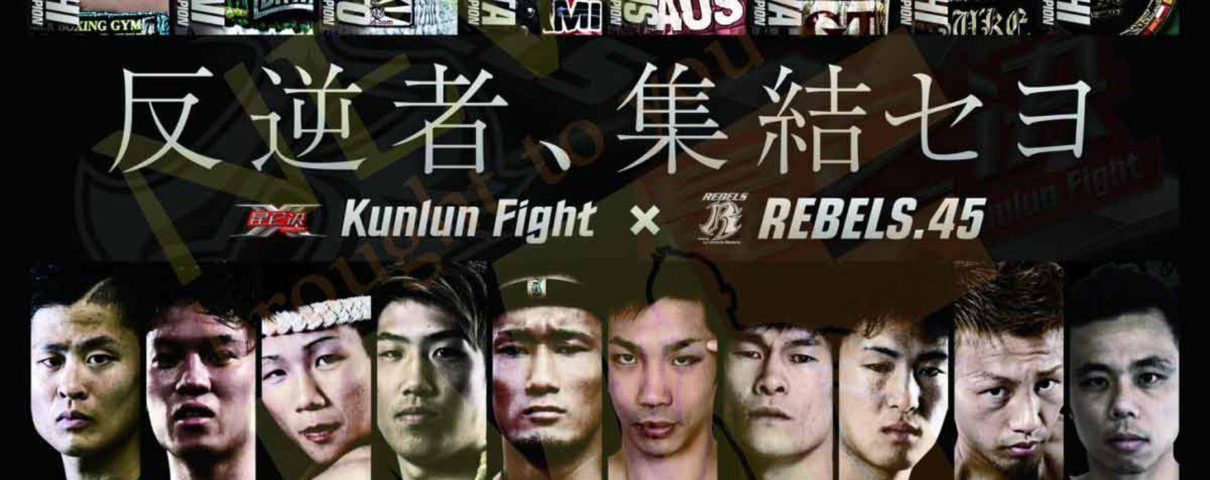 Card: Kunlun Fight 49 / Rebels.45 ft. Albert Kraus, Petchanong, Yamato etc – Tokyo – 7th August 2016