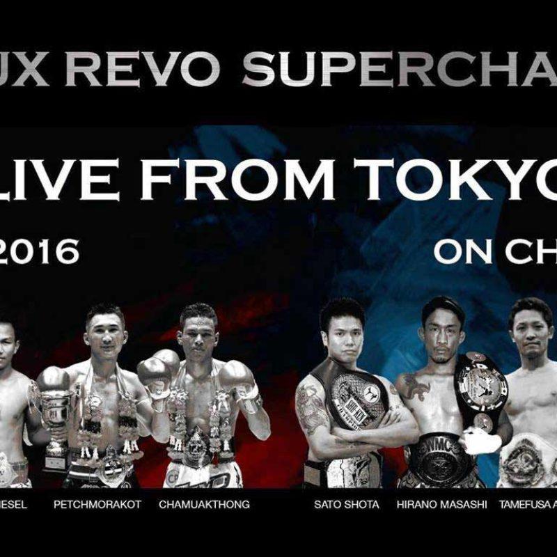 Card / Streaming: Toyota Hilux Revo SuperChamp in Japan ft Sam-A, Phetmorrakot etc – 29th July 2016