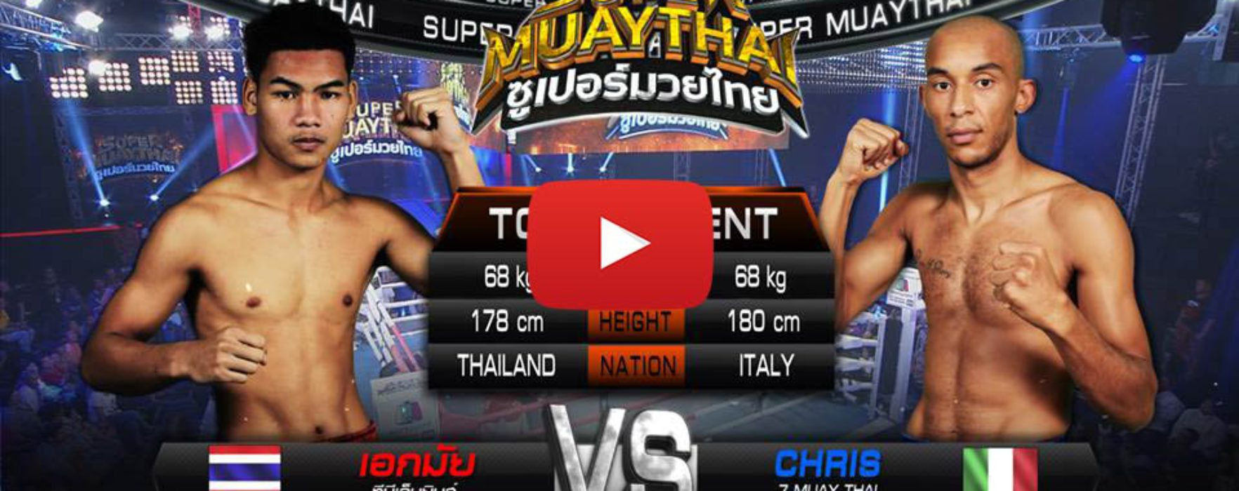 (English) Video: Super Muay Thai -68kg 4 Man Tournament ft. Christian Zahe – 3rd July 2016