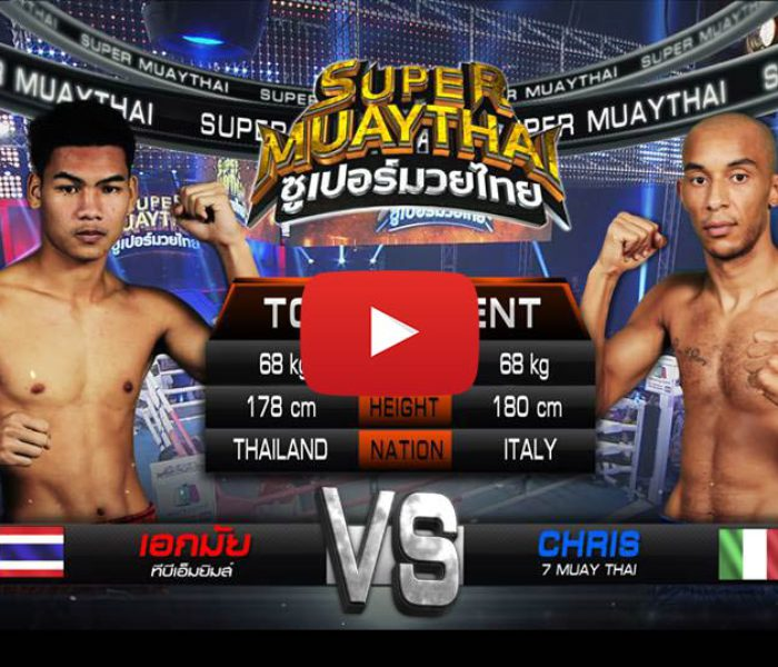 Video: Super Muay Thai -68kg 4 Man Tournament ft. Christian Zahe – 3rd July 2016