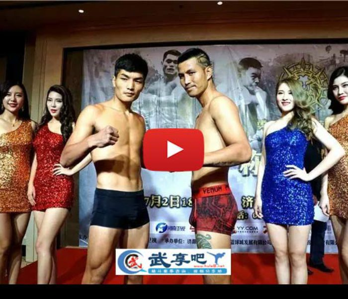 (English) Videos / Results: Glory of Heroes 3 – China – 2nd July 2016