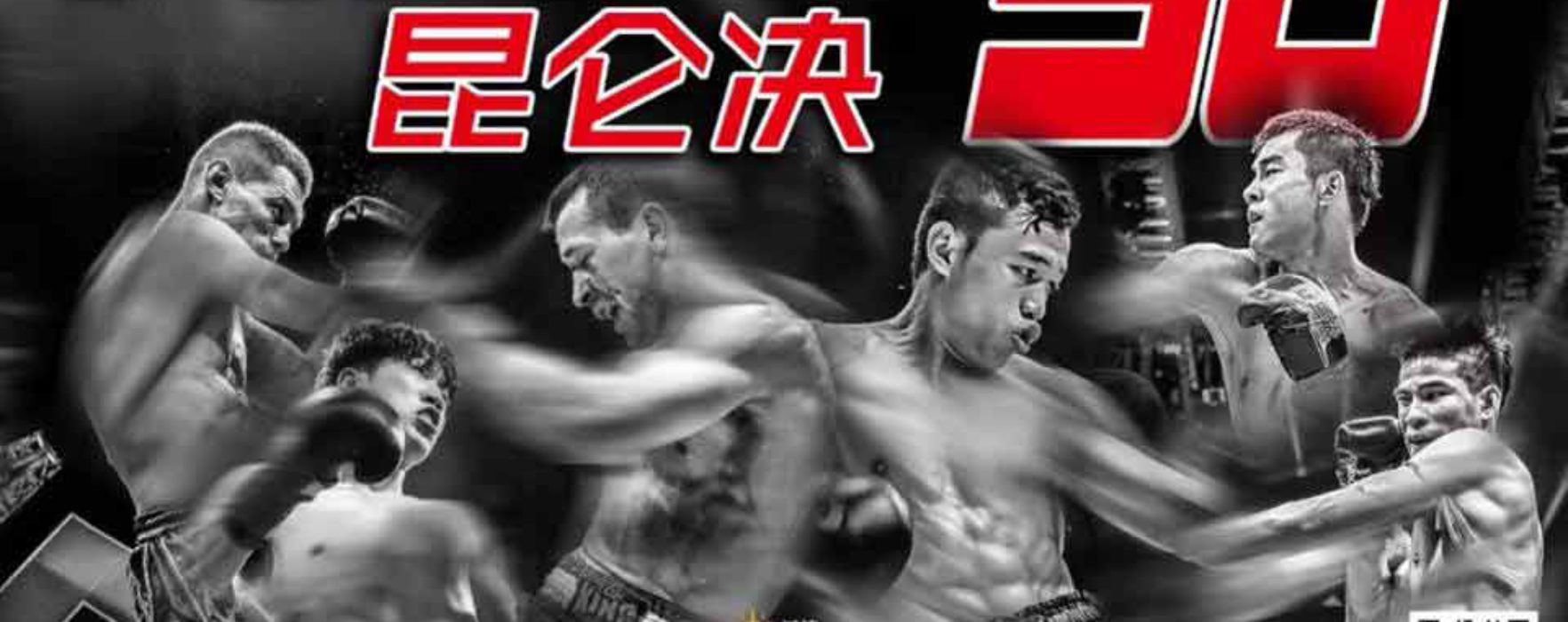 (English) Card: Sitthichai, Kulebin, Jomthong, Groenhart etc – Kunlun Fight 50 – China – 20/08/2016