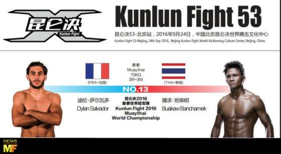 Buakaw vs Dylan Salvador Kunlun fight 53