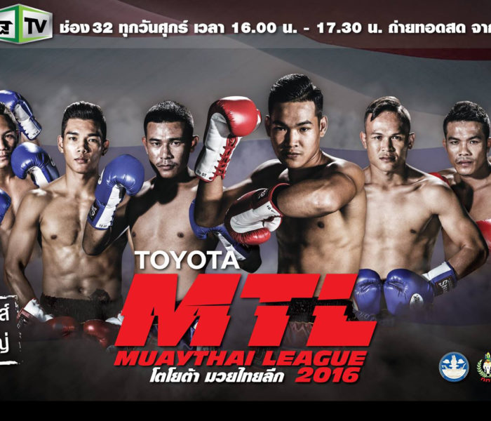 Flash News: Free Entry at Lumpinee every Friday – Muay Thai League