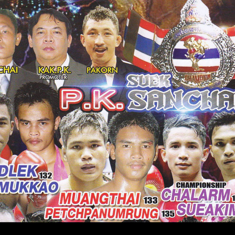 Super card at Lumpinee promoted by Saenchai & Pakorn – 30 September 2016