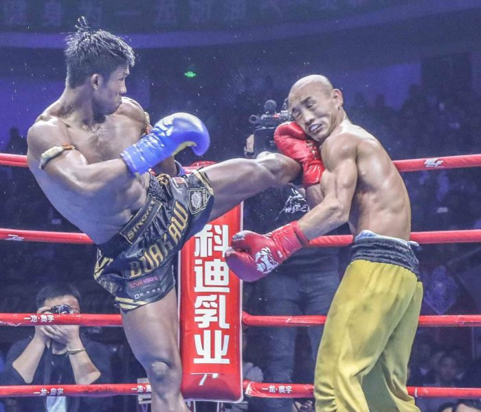 Video: Buakaw vs Yi Long (2)