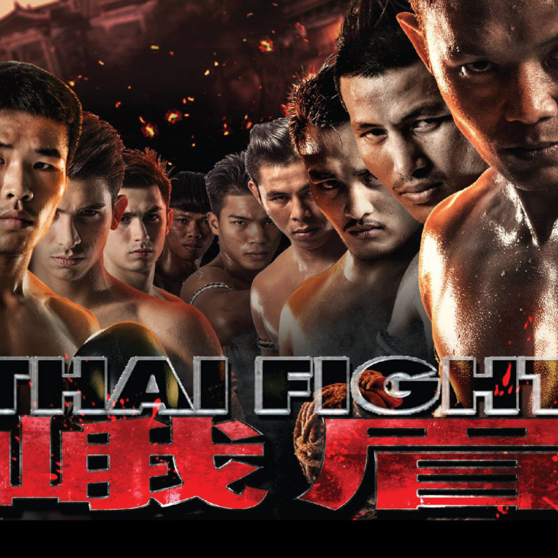 Results & Video: Thai Fight China – Sudsakorn loses, Youssef and Saenchai win by KO – 15/10/2016