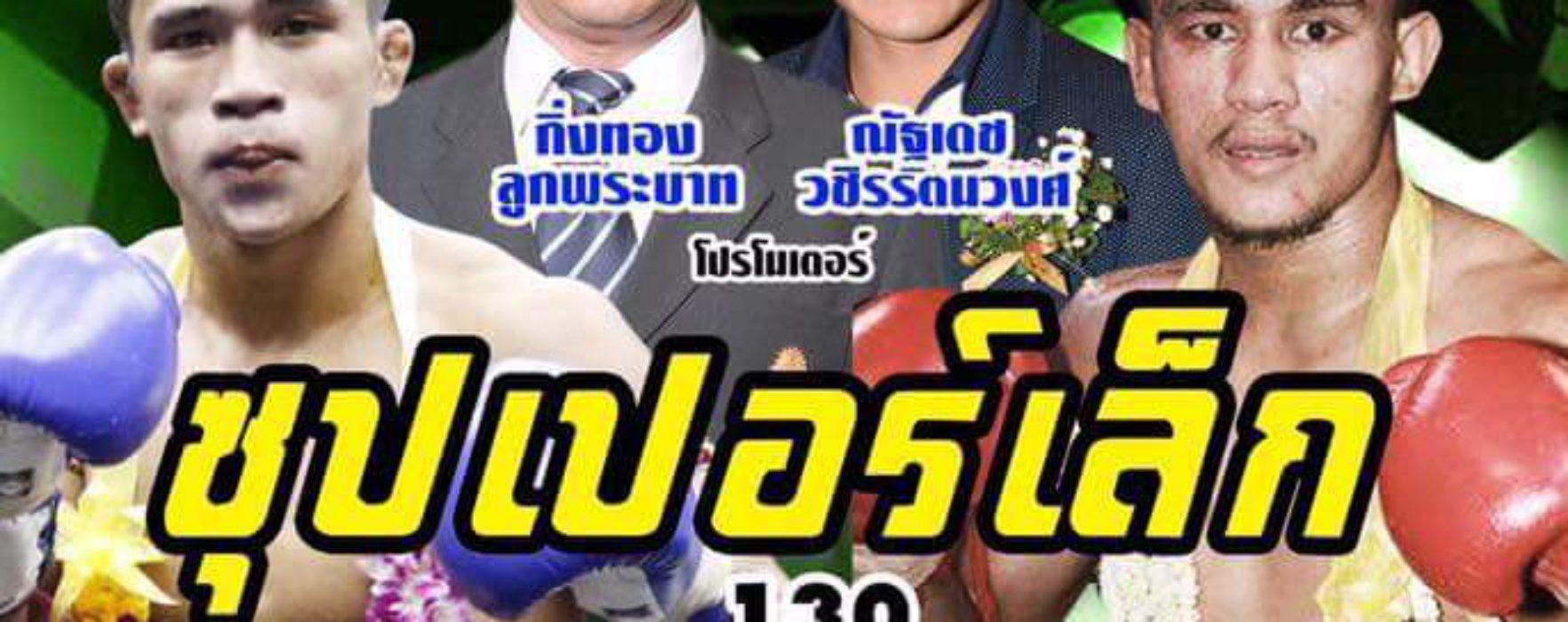 Video & Results: Seksan vs Superlek (2) – Rajadamnern Stadium – 14/11/16