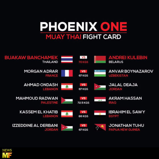Phoenix Fighting Championship Muay Thai Card 10 December 2016